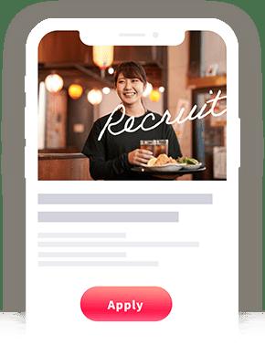 お店の特設求人サイト