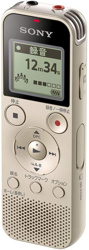 ソニー SONY ICレコーダー 4GB リニアPCM録音対応 ゴールド ICD-PX470F N