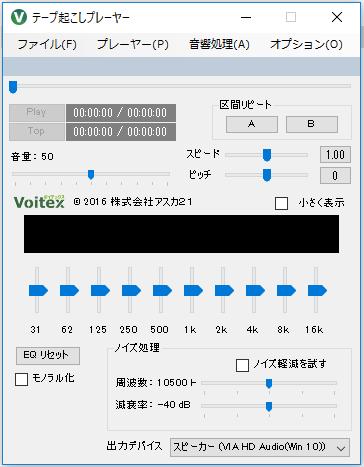 文字 起こし 録音 録音ファイルを自動でテキスト化できるボイスレコーダー「AutoMemo(オートメモ)」の使える度は?